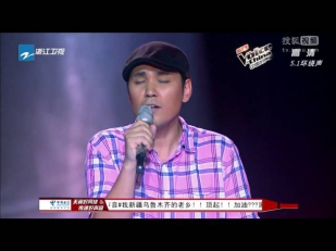 Dudarai The Voice of China 2013 08 02